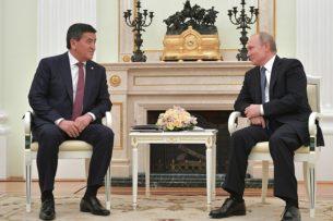 Путин и Жээнбеков встретятся 28 сентября в Сочи