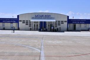 Из Екатеринбурга впервые запустят регулярные авиарейсы на озеро Иссык -Куль