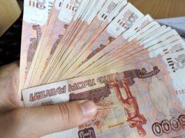 В России выявили сложную преступную схему вывода денег в Кыргызстан