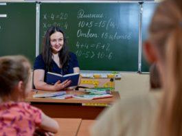 Минпросвещения России завершает набор педагогов для работы в Таджикистане и Кыргызстане