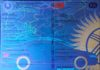 Об особенностях Свидетельств о регистрации транспортных средств нового образца в Кыргызстане