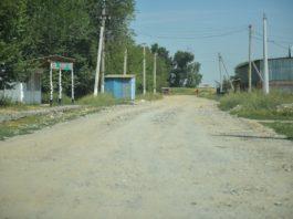 В Бишкеке временно закрыли маршрут автобуса №9