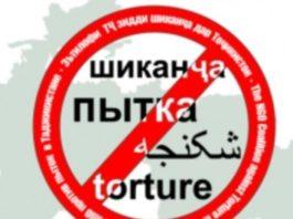 Правозащитники Таджикистана: Сотрудники антикоррупционного ведомства сломали зуб адвокату