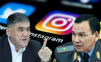 Борьба генералов на полях «Инстаграма»