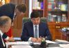 В Кыргызстане создали Госагентство по земельным ресурсам