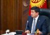 Абылгазиев поручил усилить меры противодействия незаконному ввозу товаров