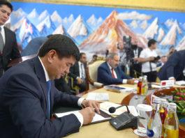 На заседании межправсовета ЕАЭС в Чолпон-Ате подписали 12 документов
