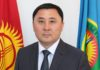 Глава Таможни Кыргызстана: $700 млн, наверное, деньги предпринимателей