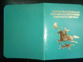 В Кыргызстане истек срок выдачи паспортов на ловчих хищных птиц. Штраф за неоформленного сокола – 250 тыс. сомов