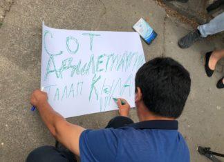 Мера пресечения Атамбаеву: Сторонники бывшего президента собрались у здания ГКНБ