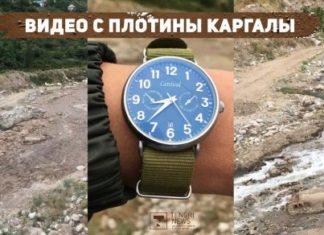 Селевая угроза в Алматы: начальник ДЧС снял видео с плотины Каргалы