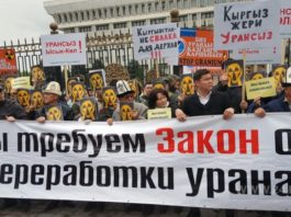 Гражданский активист: Заявление вице-премьера Боронова о событиях в Кызыл-Омполе и Солтон-Сары — это прямой призыв к репрессиям