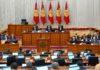 Депутаты ЖК: Кыргызстан не станет менее привлекательным для инвесторов из-за запрета на разработку урана