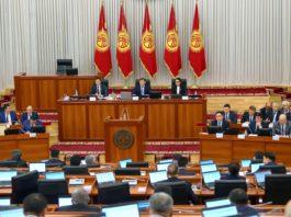 Парламент запретил разработку урановых месторождений в Кыргызстане