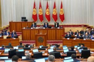Китай и Кыргызстан изучат опыт России по борьбе с иностранным вмешательством