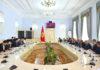 С начала деятельности ЕБРР инвестировал в Кыргызстан почти $730 млн