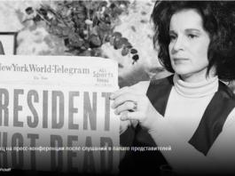 В постели с диктаторами: жизнь и смерть «карибской Маты Хари»