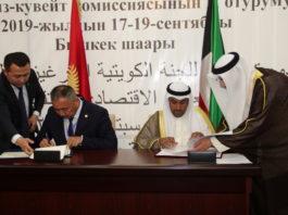 Кыргызстан и Кувейт подписали Меморандум профилактики любых форм дискриминации по признаку религиозности
