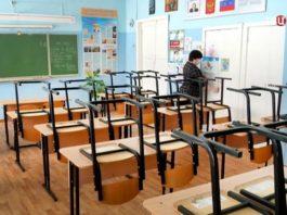 В Кыргызстане с 6 октября ученики 1-6 классов начнут учиться в обычном режиме