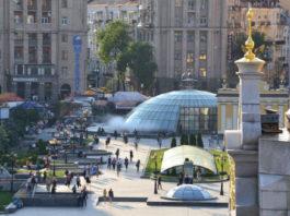 Силовики Украины обвинили российские спецслужбы в нашествии «воров в законе»
