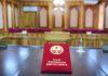 Конституционная палата признала законным лишение Атамбаева неприкосновенности. Что это значит для страны?