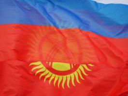Бишкек ставит на инвесторов из Москвы — «Независимая газета»