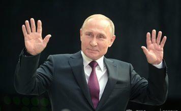 Покушение на Путина в Израиле: подозреваемого задержали, а потом отпустили
