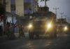 ВС Турции нанесли удары по 181 «объекту террористов» в Сирии