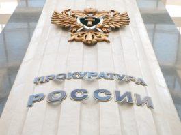 Кыргызстанец сменил имя и фамилию, чтобы незаконно попасть в Омск