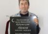 Как житель Казахстана вернулся домой через два месяца после своих похорон. Семья уже заказала надгробную плиту