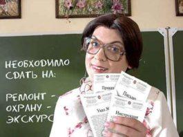 Новый министр, старые приказы: Каныбек Исаков запретил школам собирать деньги с родителей