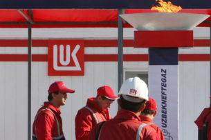 ЛУКОЙЛ примет меры после инцидента с бригадой рабочих в Узбекистане