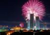 В Казахстане предлагают отказаться от широкого празднования Нового года