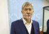 Генпрокуратура направила в суд еще одно уголовное дело в отношении Алмазбека Атамбаева