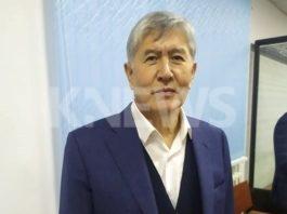 ГКНБ: Мера пресечения Атамбаеву остается прежней
