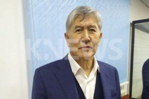 Бишкекский горсуд не отпустил Алмазбека Атамбаева под домашний арест
