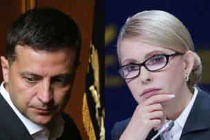 Своим Юзикам не хватает, а тут еще она прется. Соцсети обсуждают ссору Зеленского с Тимошенко
