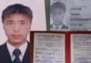 Кыргызстанца — инвалида по слуху в Москве заподозрили в подготовке теракта
