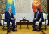 По итогам визита президента Казахстана в Бишкек подписан ряд документов