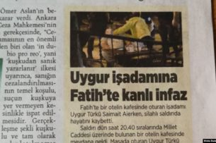 Как турецкие СМИ освещают убийство Айеркена Саймаити