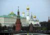 «Жену» Путина не пустили в Кремль