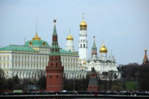 Сотрудник ФСО покончил с собой на территории Кремля в Москве