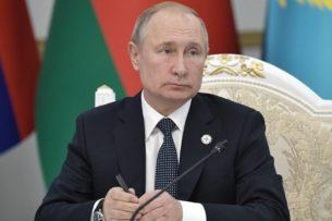 Путин: Россия готова использовать в ОДКБ свой опыт борьбы с террористами в Сирии