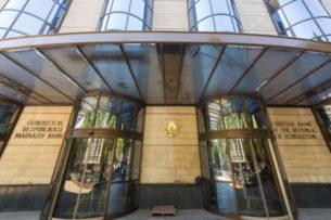 Центробанк Узбекистана признал, что долговая нагрузка населения превышает рекомендуемую норму