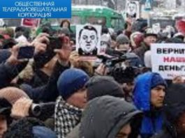 Медиакритика фактчека: дезинформация, избирательная правда и повторение. Как митинг #ReАкция осветила КТРК?