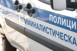 Труп кыргызстанца с окровавленной рукой нашли в душевой хостела в Москве