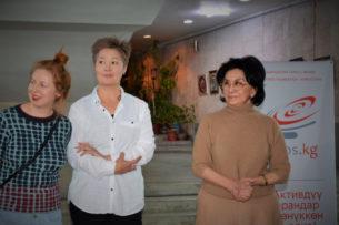 В Бишкеке избили куратора феминале. Она хочет покинуть Кыргызстан