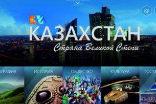 Россия, Беларусь и Казахстан ввели единый рынок туруслуг