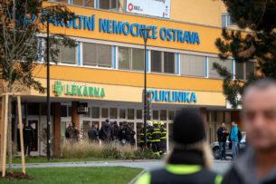 В Чехии произошла стрельба в больнице. Погибли четыре человека — Би -би-си