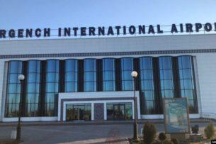 Переговоры по передаче аэропортов Самарканда, Ургенча и Намангана российской компании зашли в тупик